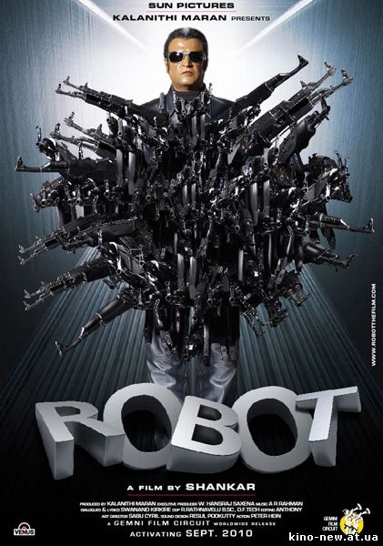 Смотреть онлайн робот robot endhiran 2010
